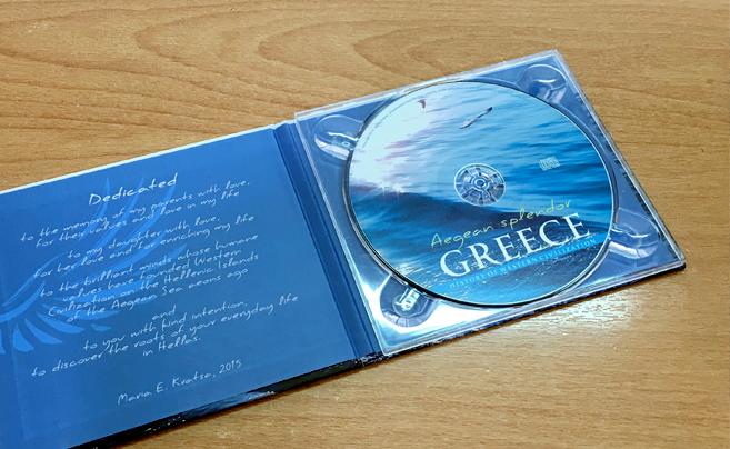 Χάρτινο Καράβι Ψηφιακές Εκτυπώσεις CD